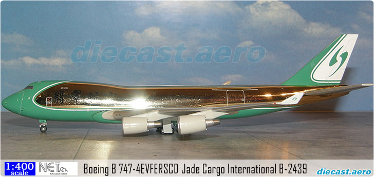 Boeing B 747-4EVFERSCD Jade Cargo International B-2439